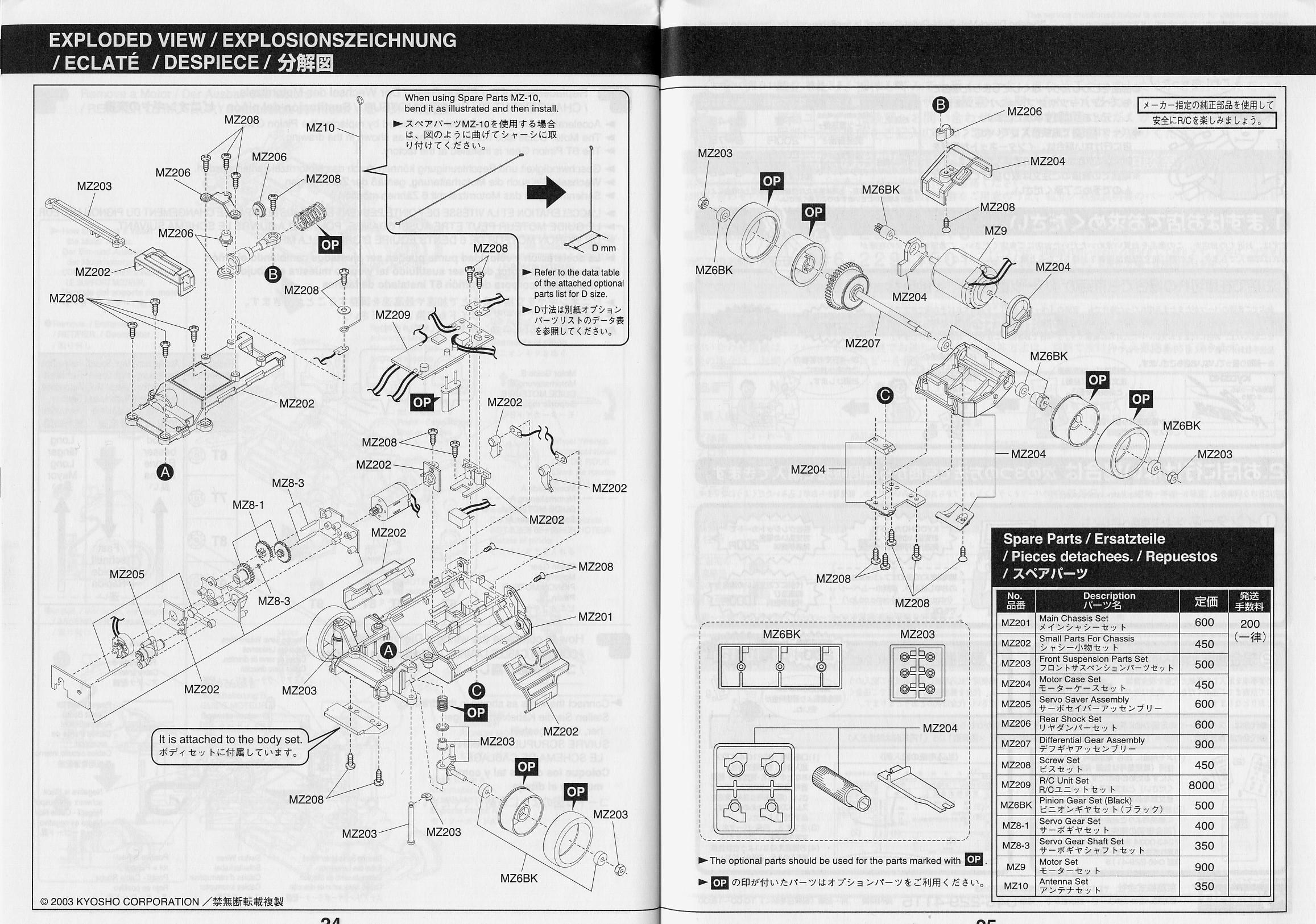 FN PS90 Exploded Parts Diagram also Remington Model 700 Parts Diagram ...